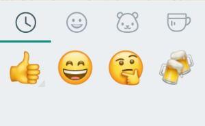 WhatsApp zuletzt benutzte Smileys löschen